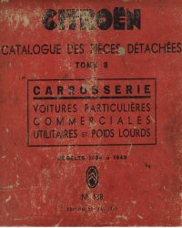 catalogue pieces detachees carrosserie